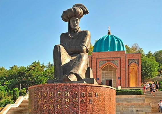 Image result for park of babur andijan